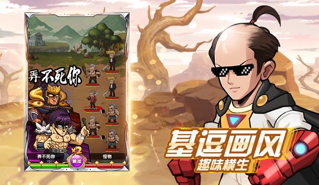 漫斗纪元横版图2.jpg