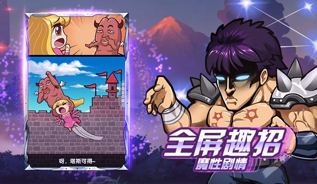 漫斗纪元横版图3.jpg