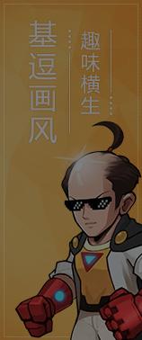 漫斗纪元竖版图2(暗).jpg