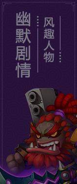 职业图2(暗).jpg